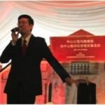 Samuel Chong_Official Opening of Zhong Shan Park and Sun Yat Sen Nanyang Memorial Hal